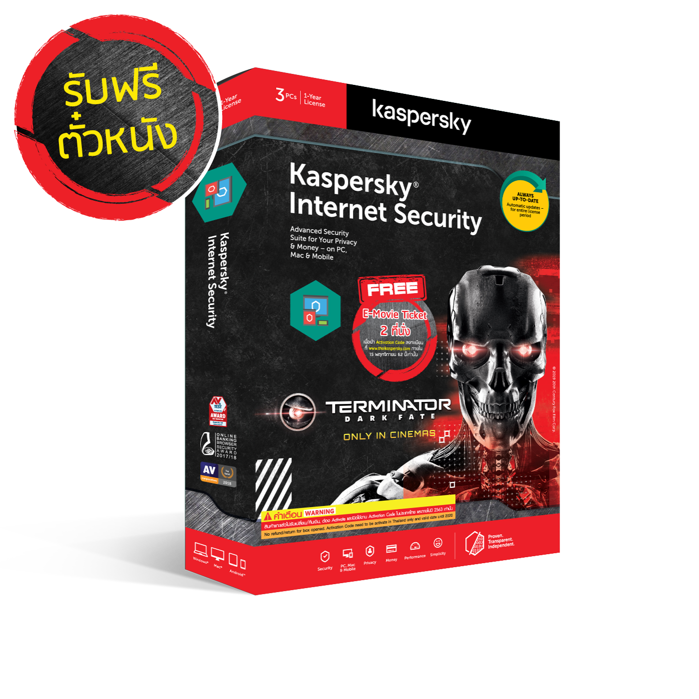 Kaspersky Total Security 2018 1PC (Renewal) | KASO SHOPPING