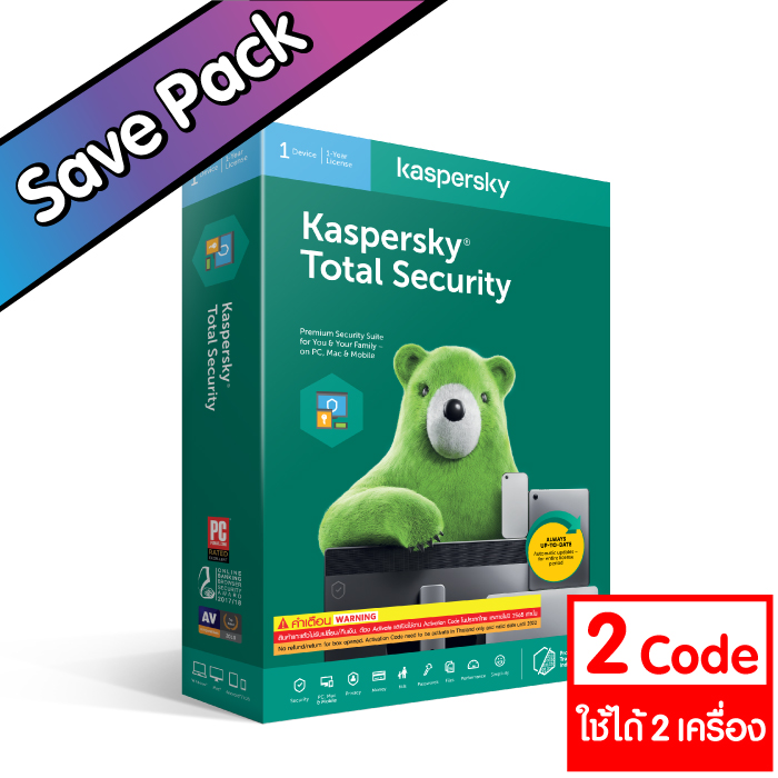 Kaspersky Total Security 2 เครื่อง 1 ปี (2 Code)