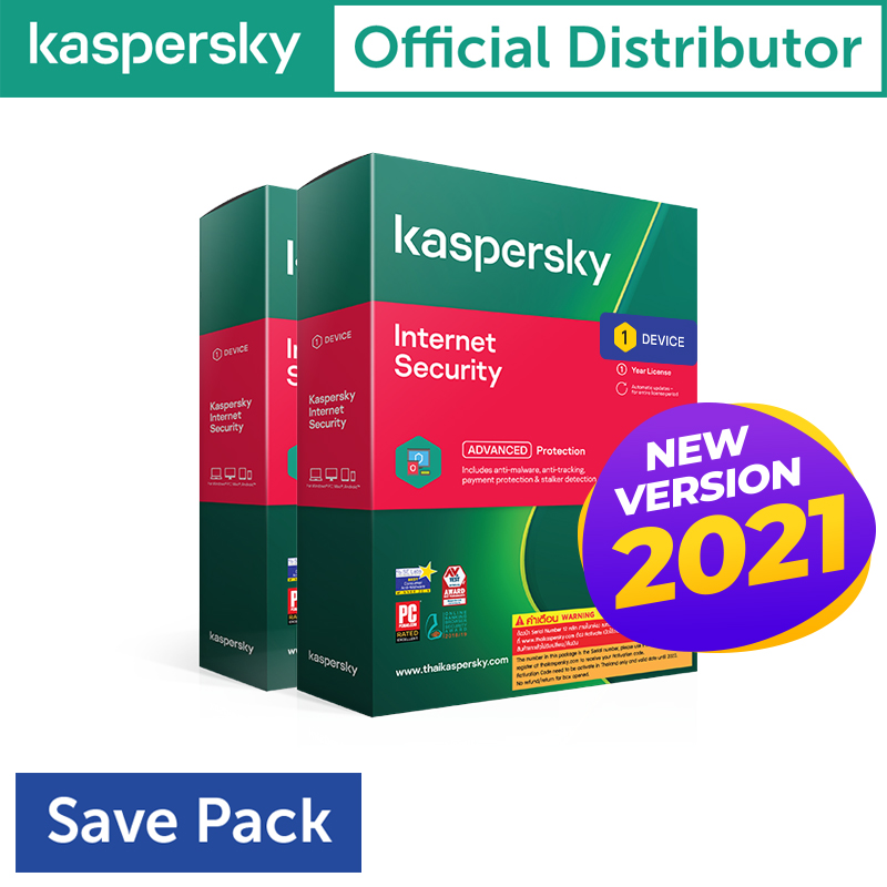 Kaspersky Internet Security 2 เครื่อง 1 ปี (2 Code)