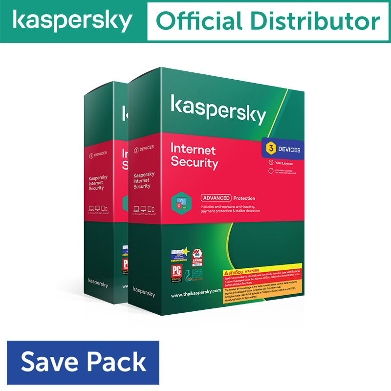 Kaspersky Internet  Security 3Device 1Year (2 licenses)