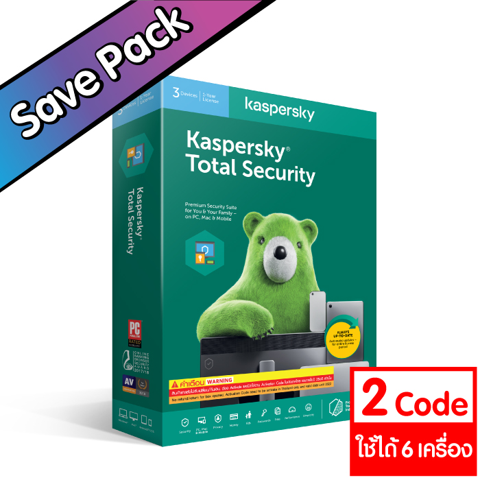 Kaspersky Total Security 6 เครื่อง 1 ปี (2 Code)