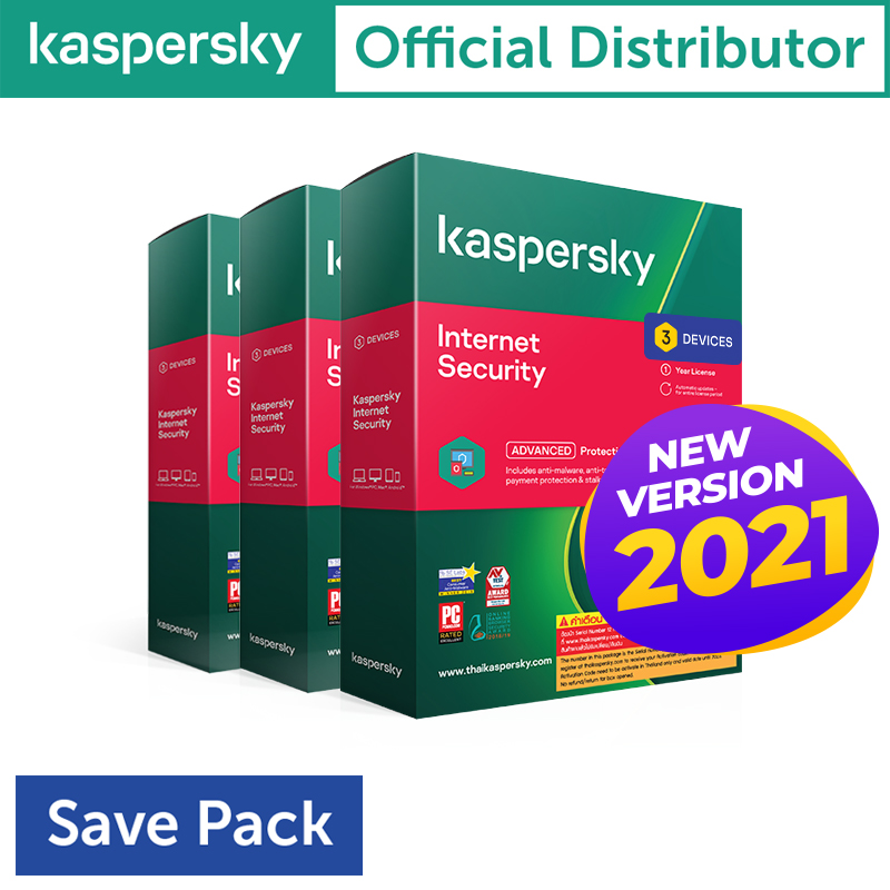 Kaspersky Internet Security 9 เครื่อง 1 ปี (3 Code)