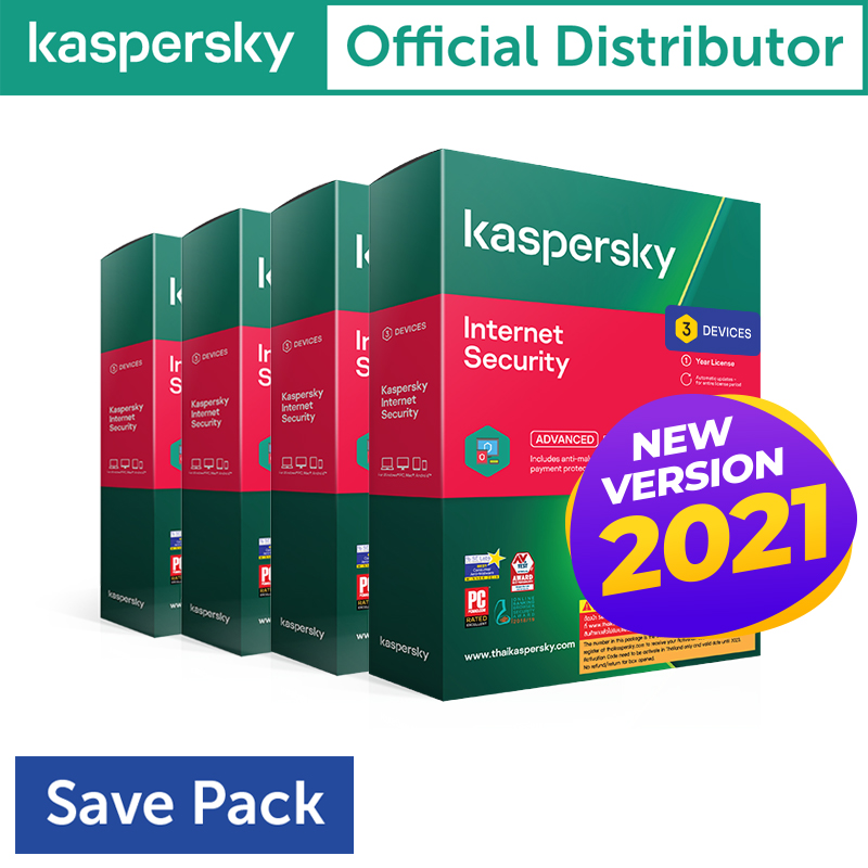 Kaspersky Internet Security 12 เครื่อง 1 ปี (4 Code)