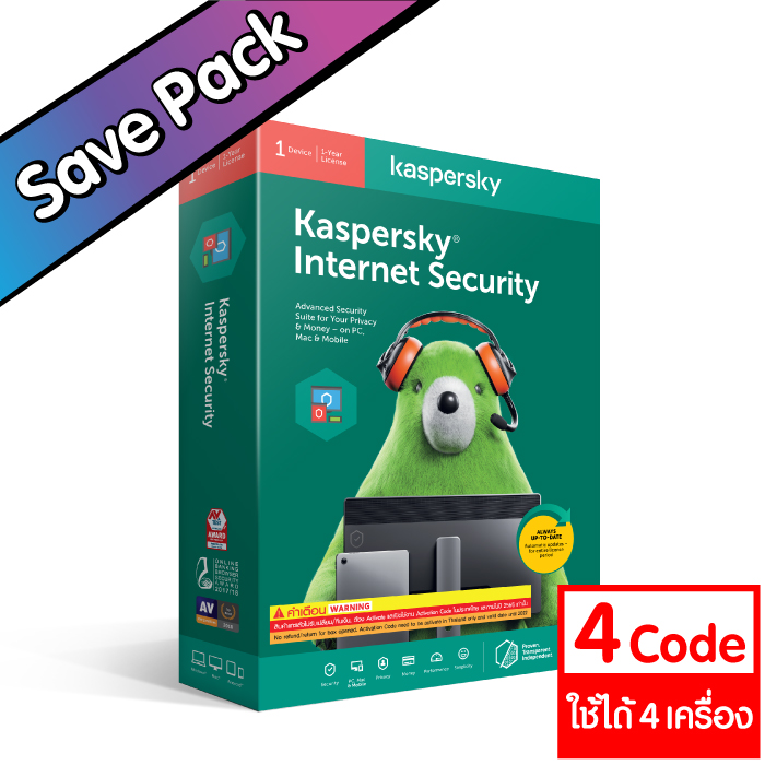 Kaspersky Internet Security 4 เครื่อง 1 ปี (4 Code)