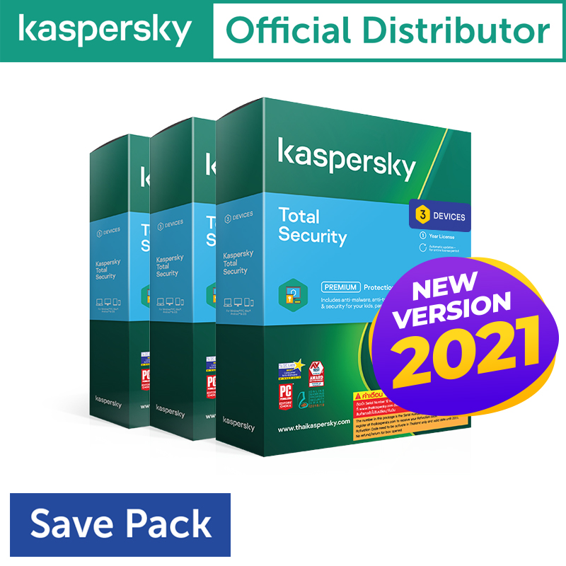 Kaspersky Total Security 9 เครื่อง 1 ปี (3 Code)
