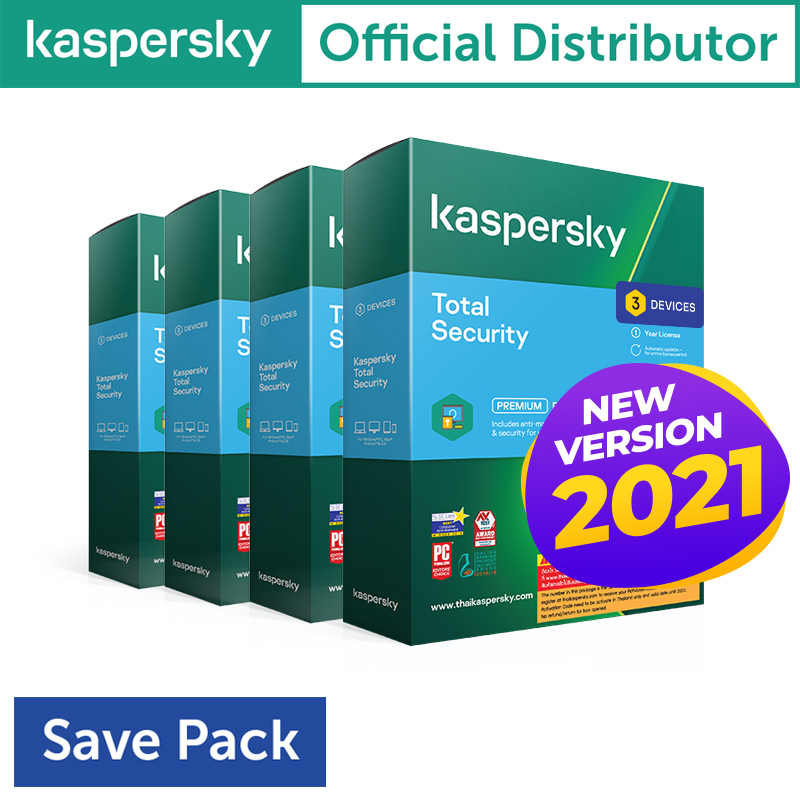 Kaspersky Total Security 12 เครื่อง 1 ปี (4 Code)