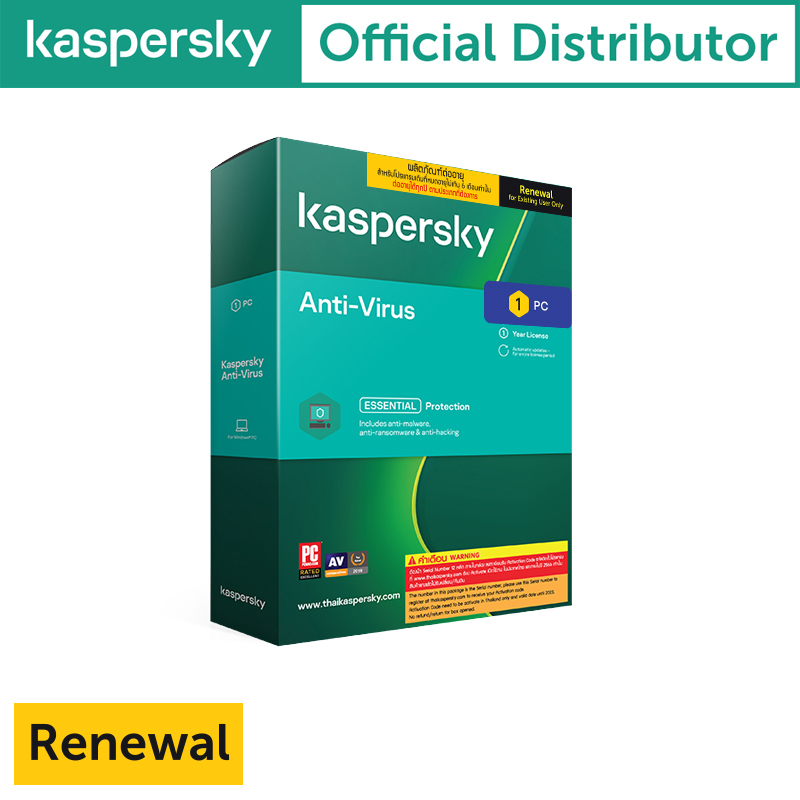 Kaspersky Anti-Virus 1PC (Renew) 2Year
