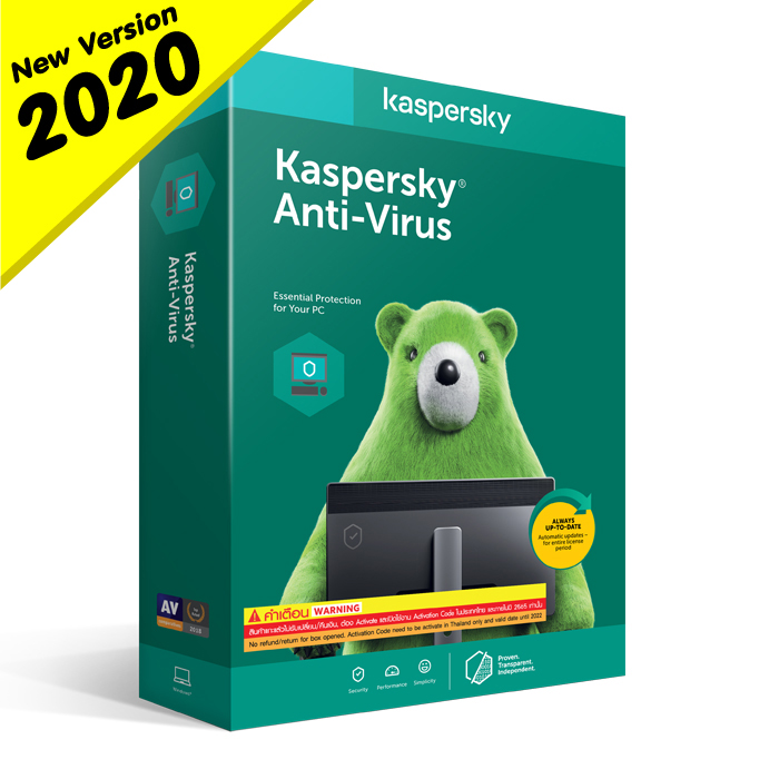 Kaspersky Anti-Virus 3Device 1Year