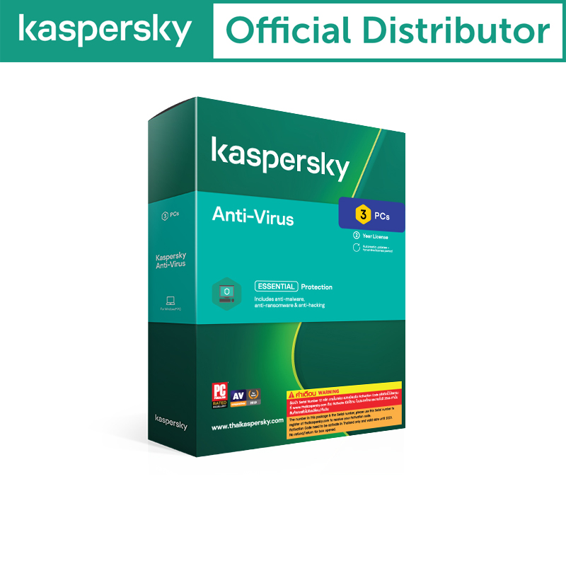 Kaspersky Anti-Virus 3Device 2Year
