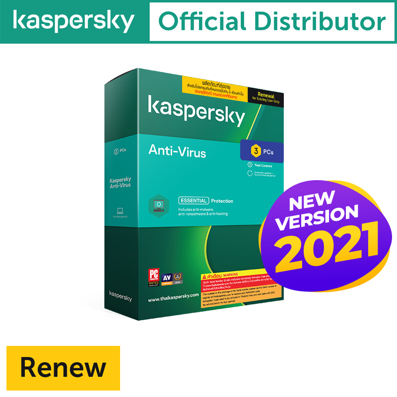 Kaspersky Anti-Virus 3Device (Renewal) 1Year