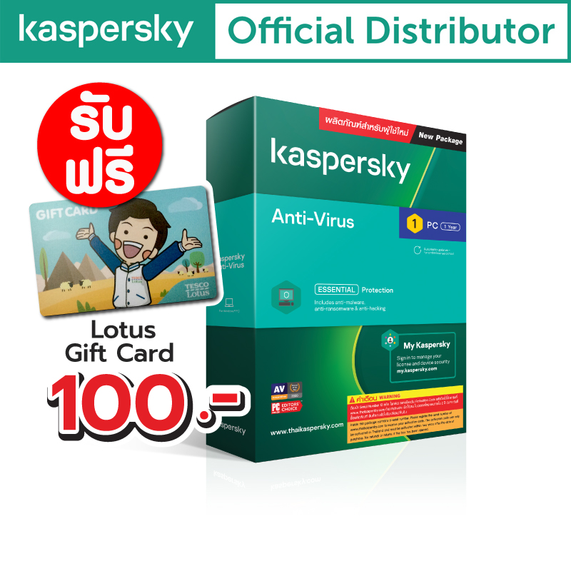 Kaspersky Anti-Virus  1Device/1Year