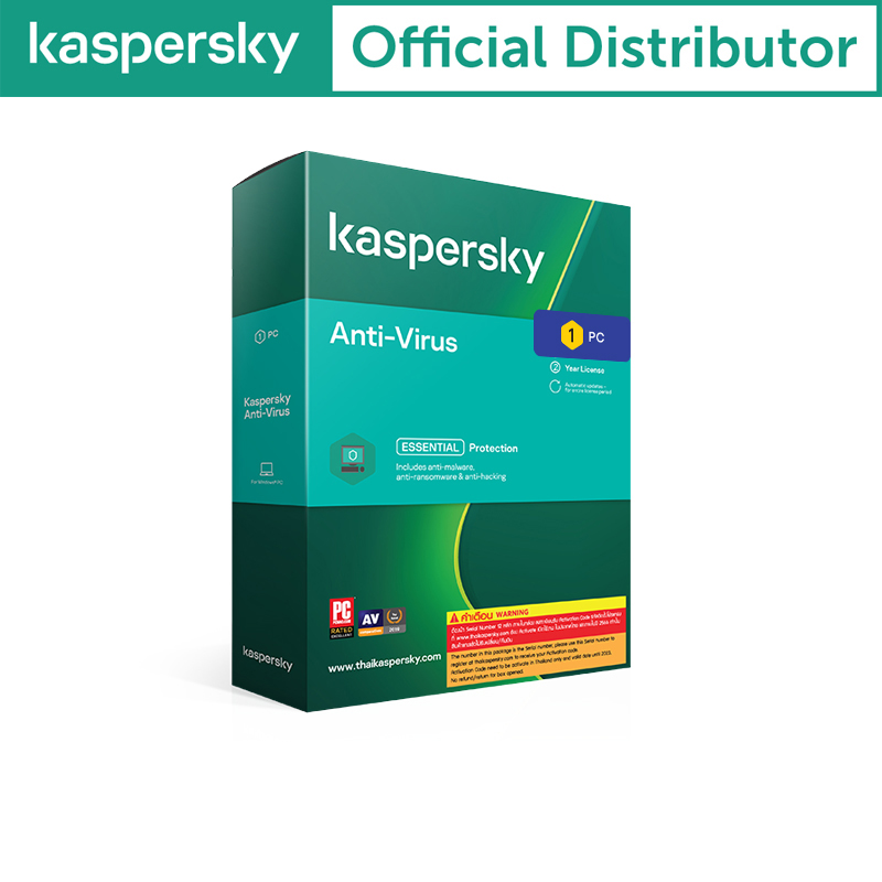 Kaspersky Anti-Virus 1Device/2Year