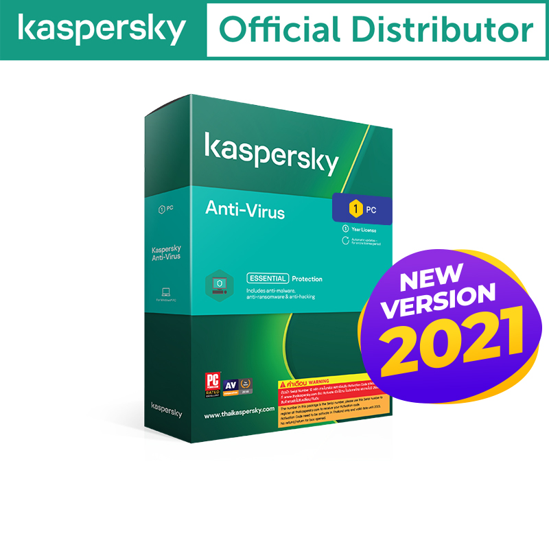 Kaspersky Anti-Virus  1Device 1Year