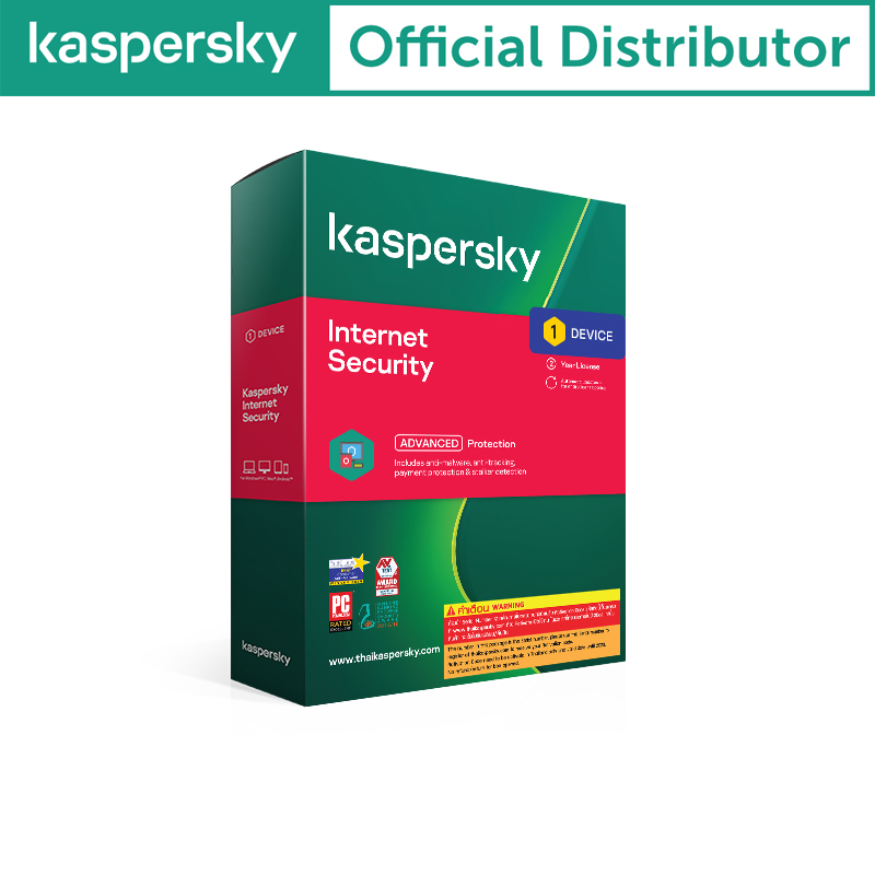 Kaspersky Internet Security 1Device 2Year