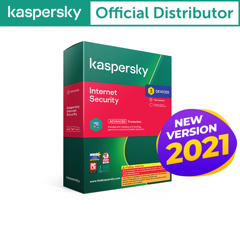Kaspersky Internet Security  3Device 1Year