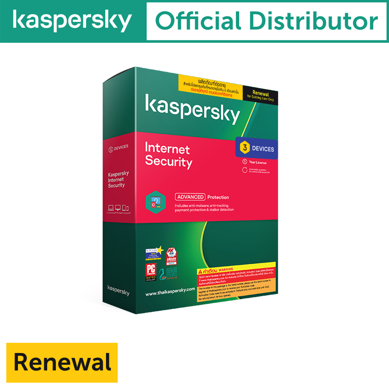 Kaspersky Internet Security 3Devices (Renewal) 2Year