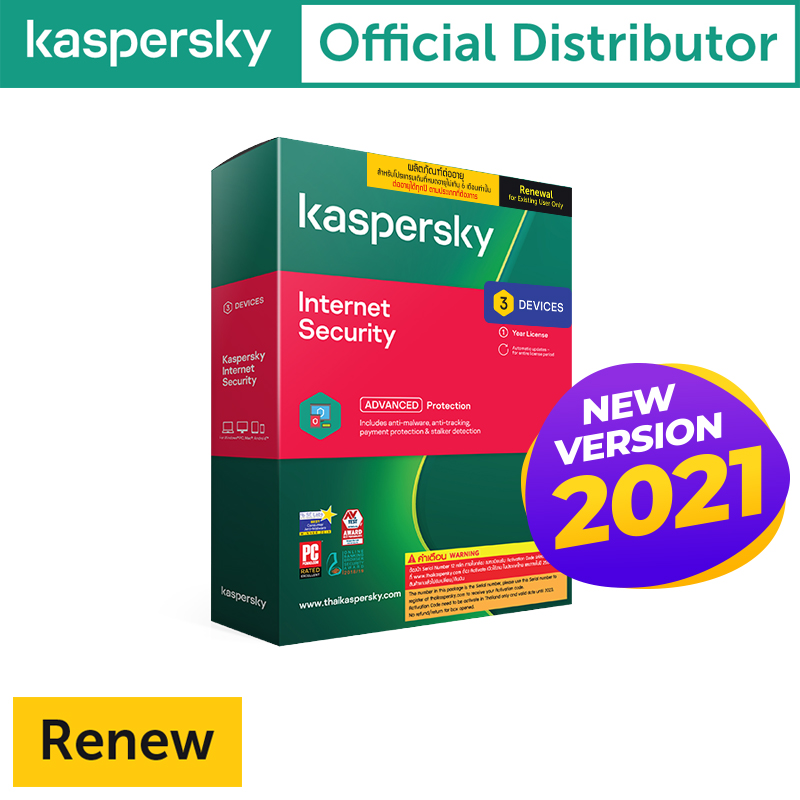 Kaspersky Internet Security  3Device (Renewal) 1Year