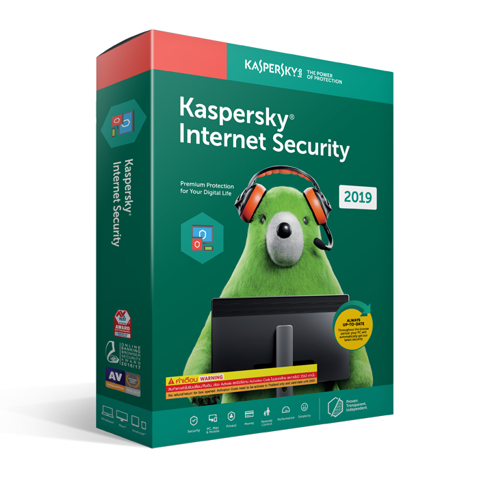 Kaspersky Internet Security 2019 1Device (Renewal) 1Year