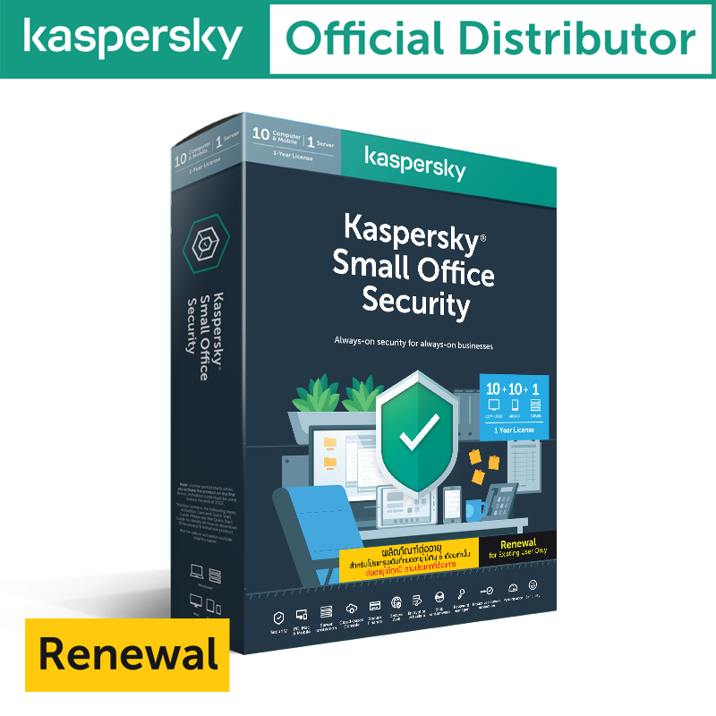 Kaspersky Small Office Security 10 PCs + 1 Server 1 Year (Renewal)