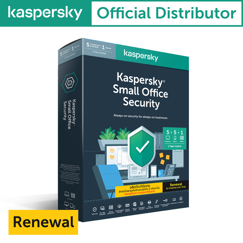 Kaspersky Small Office Security 5 PCs + 1 Server 1 Year (Renewal)