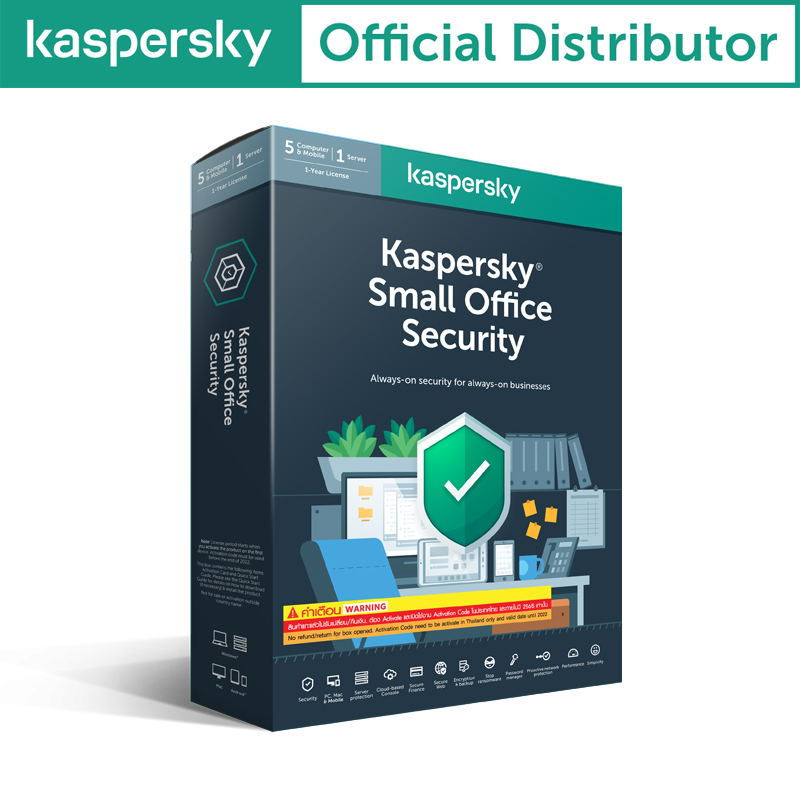 Kaspersky Small Office Security 5PCs+1 Server 1ปี