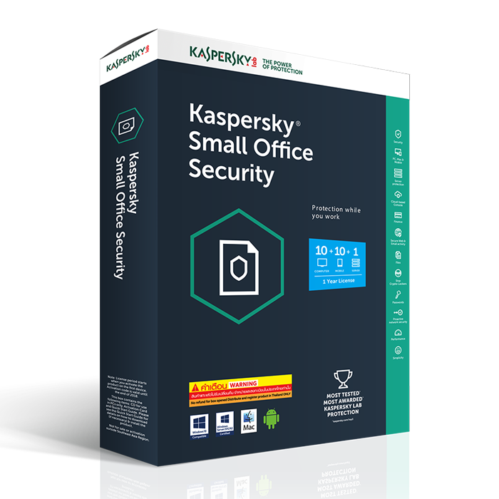 Kaspersky Small Office Security10PCs+1Server 1ปี