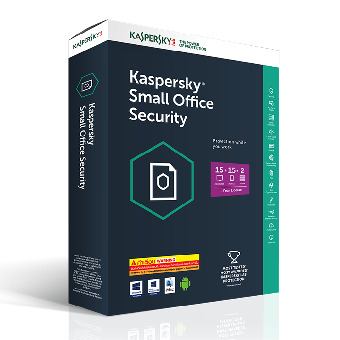Kaspersky Small Office Security15PCs+2Server 1ปี