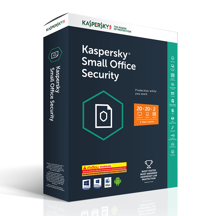 Kaspersky Small Office Security20PCs+2Server1ปี
