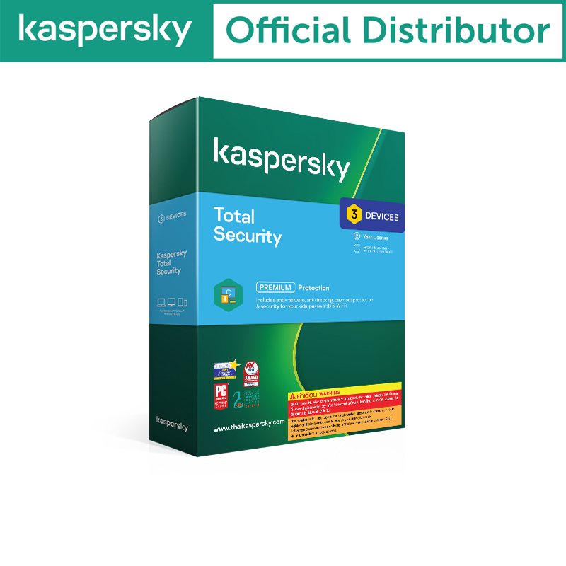 Kaspersky Total Security 3Device/ 2Year