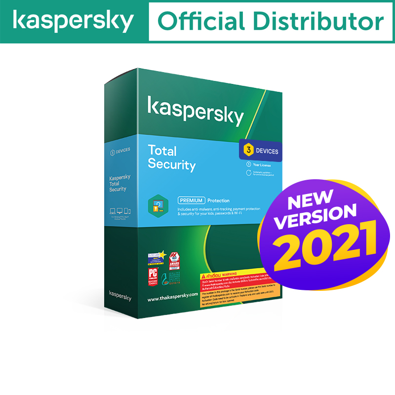 Kaspersky Total Security  3Device 1Year