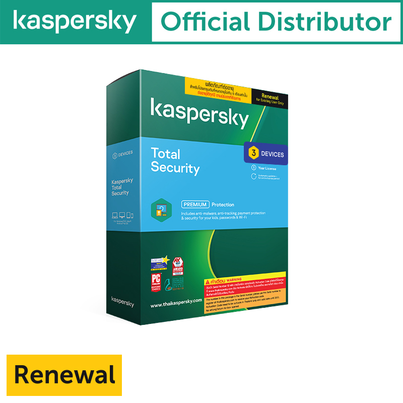 Kaspersky Total Security  3Device (Renew) 1Year