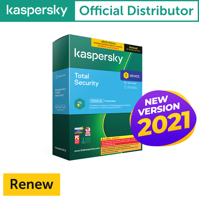 Kaspersky Total Security  3Device (Renewal) 1Year