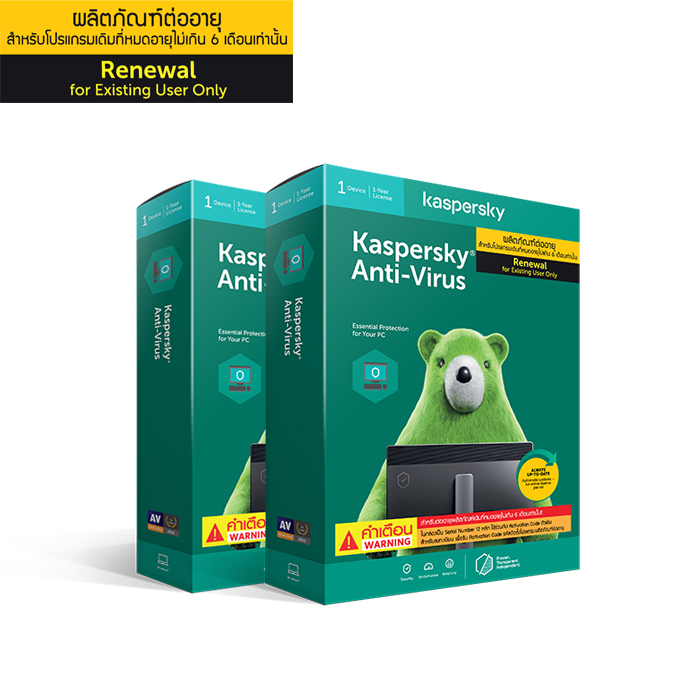 Kaspersky Anti-Virus 1D1Y Renew (2 เครื่อง)