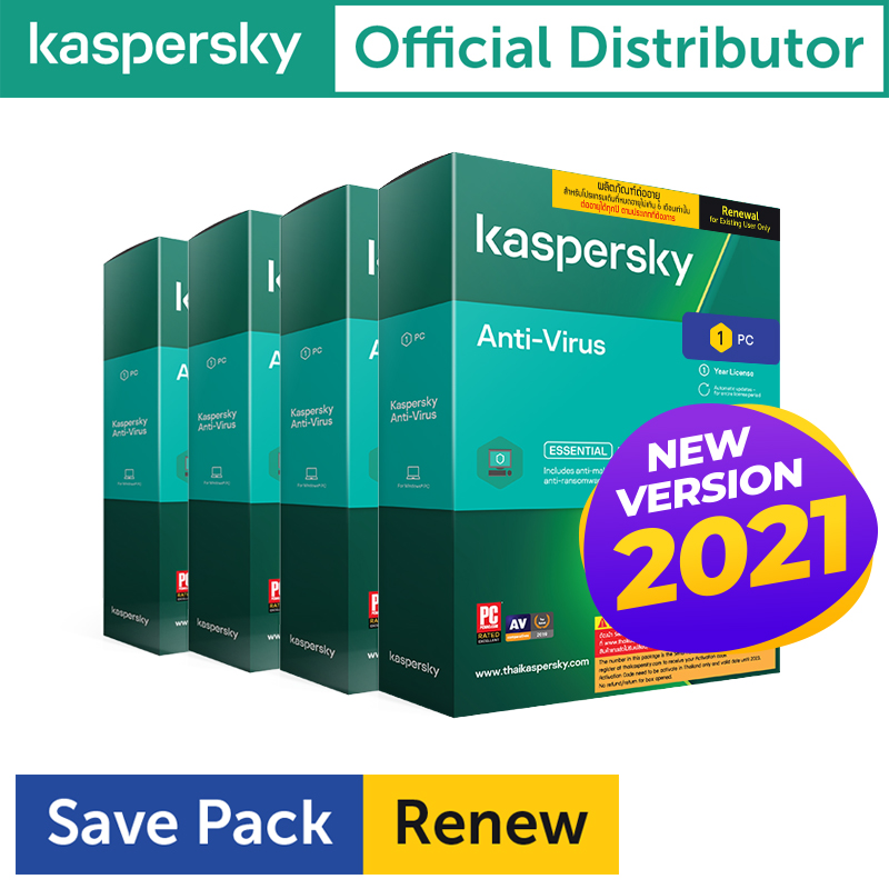 Kaspersky Anti-Virus 1D1Y Renew (4 เครื่อง)