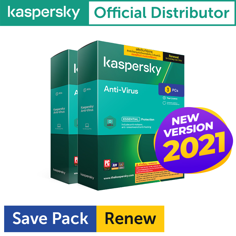 Kaspersky Anti-Virus 3D1Y Renew  (6 เครื่อง)