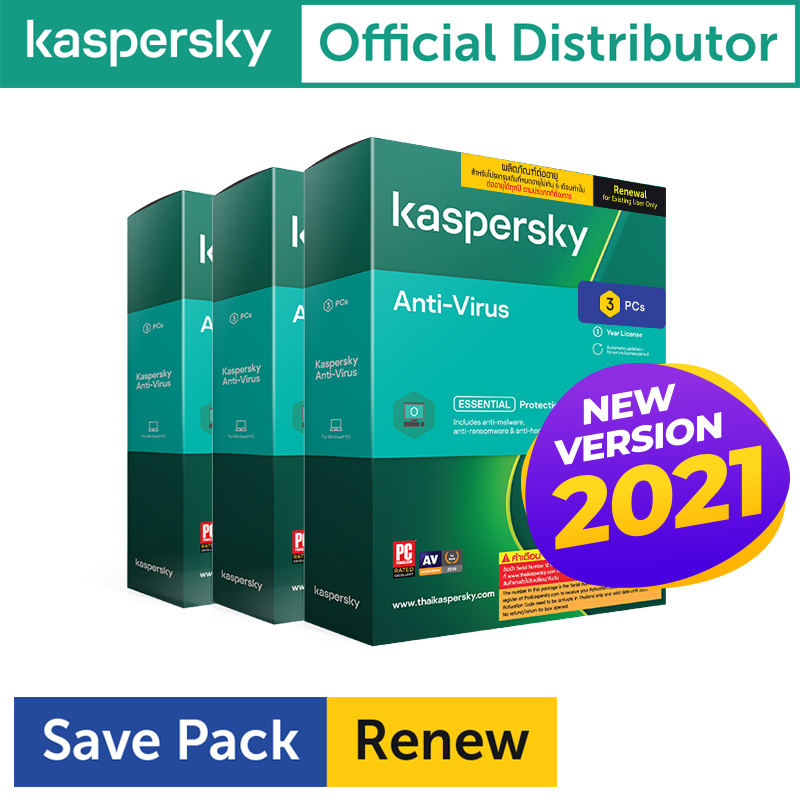 Kaspersky Anti-Virus 3D1Y Renew  (9เครื่อง)