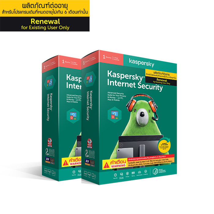 Kaspersky Internet Security 1D1Y Renew(2เครื่อง)
