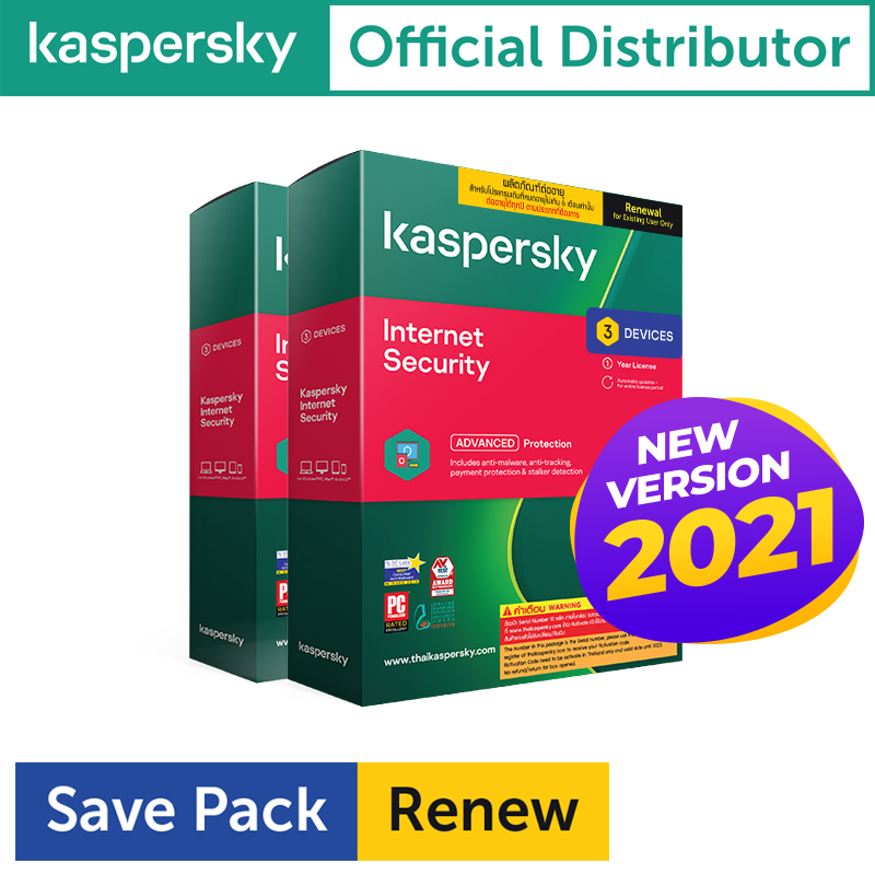 Kaspersky Internet Security 3D1Y Renew (6 เครื่อง)