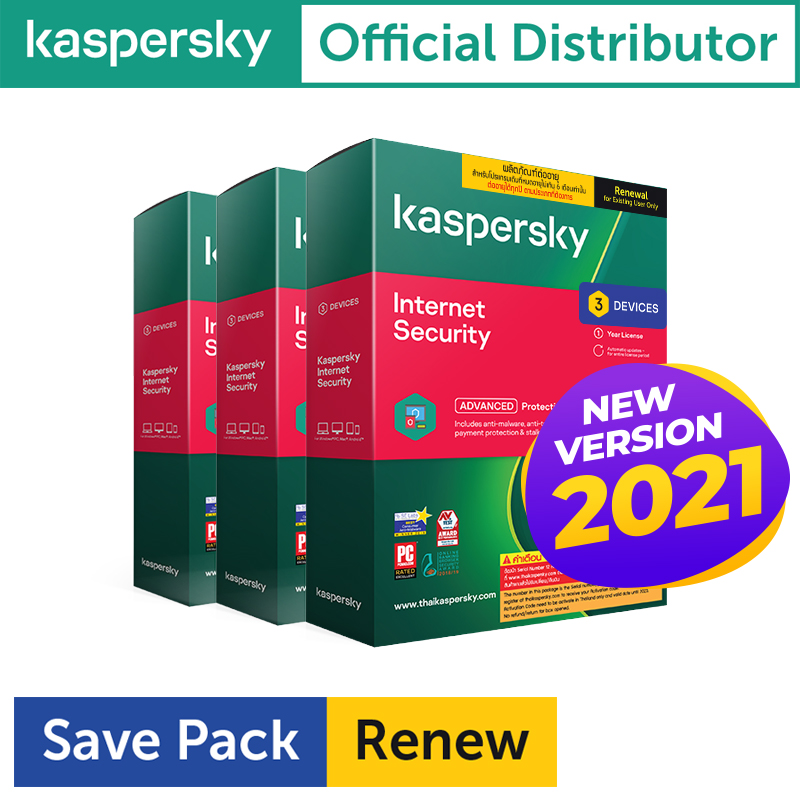 Kaspersky Internet Security 3D1YRenew (9เครื่อง)