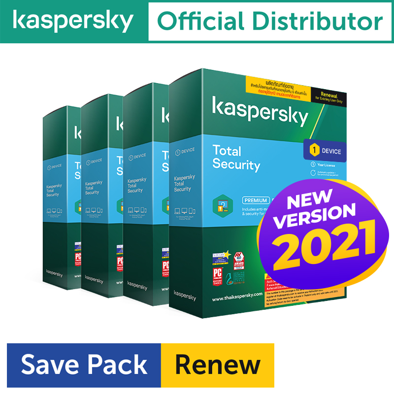 Kaspersky Total Security 1D1Y Renew ( 4เครื่อง)