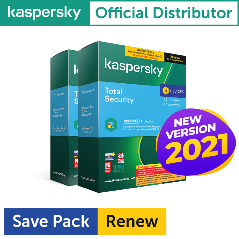 Kaspersky Total Security 3D1Y Renew (6 เครื่อง)
