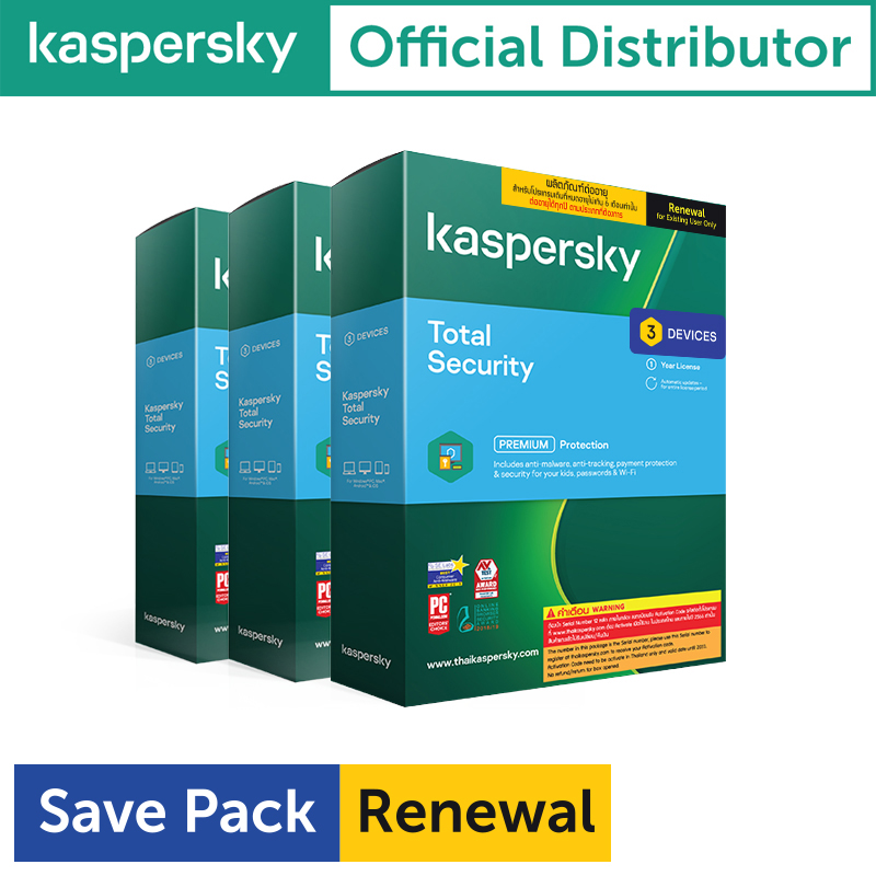 Kaspersky Total Security 3D1Y Renewal (9 เครื่อง)